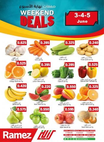 Ramez Mega Weekend Deals