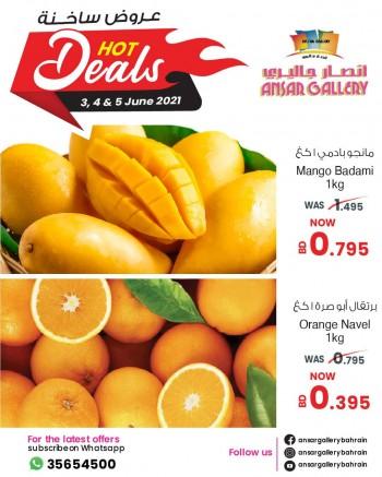 Ansar Gallery Weekend Hot Deals
