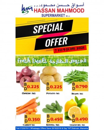 Hassan Mahmood Special Offers