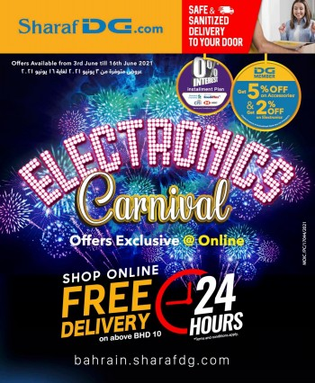 Sharaf DG Online Exclusive Offers