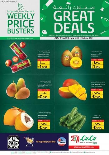 Lulu Weekly Great Deals