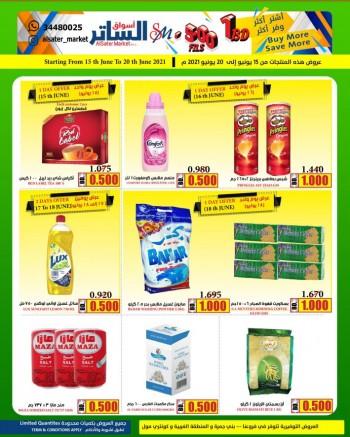 AlSater Market Super Deals