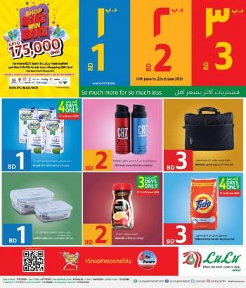 Lulu Best Discount Sale