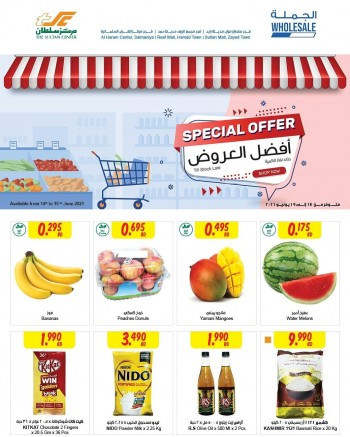 Sultan Center Special Offer
