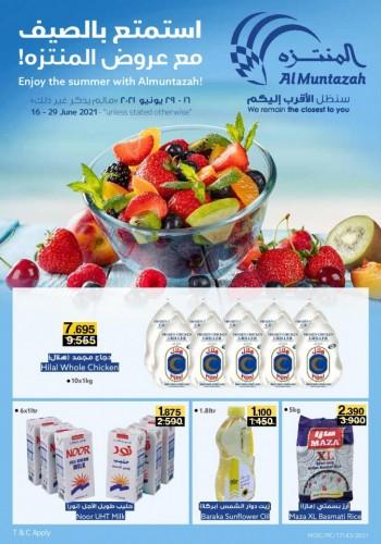 Al Muntazah Markets June Offers