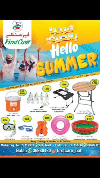 First Care Hello Summer Offers