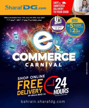 Sharaf DG E Commerce Carnival
