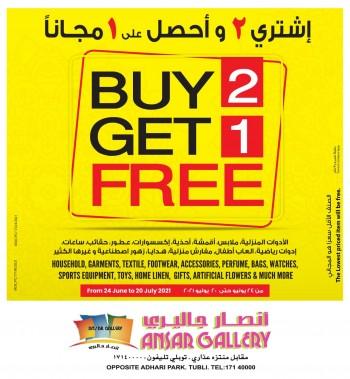 Ansar Gallery Buy 2 Get 1 Free