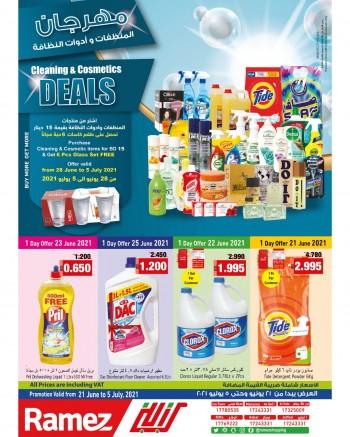 Ramez Cleaning & Cosmetics Deals