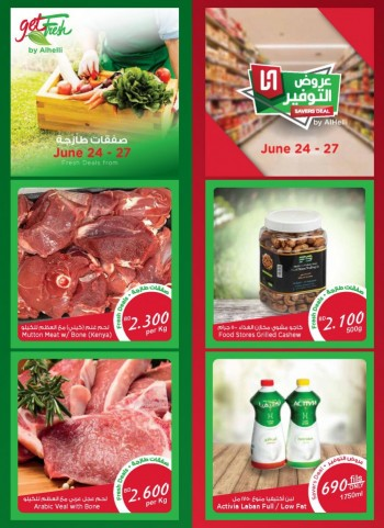Weekend Savers Promotion
