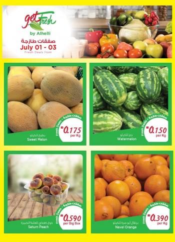 AlHelli Supermarket Weekend Fresh Deal
