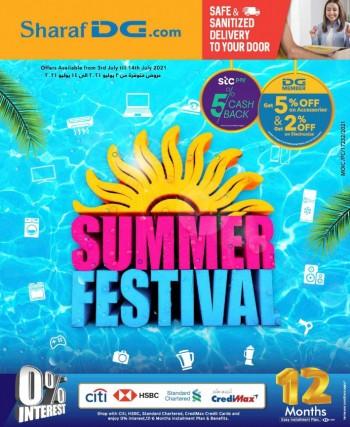 Sharaf DG Summer Festival