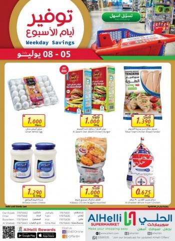 AlHelli Supermarket Weekday Savings