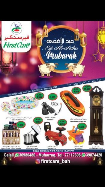First Care Eid Al Adha Offers