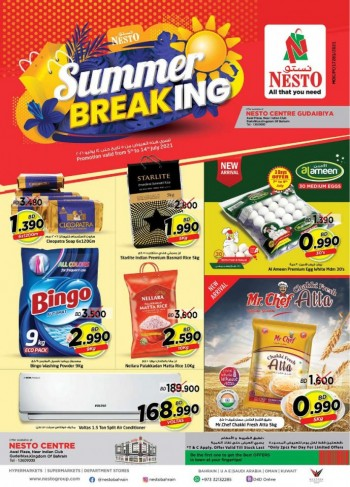 Nesto Centre Summer Breaking