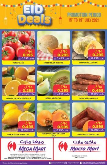 Mega Mart Eid Al Adha Deals