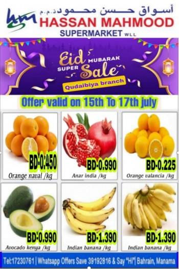 Hassan Mahmood Eid Sale