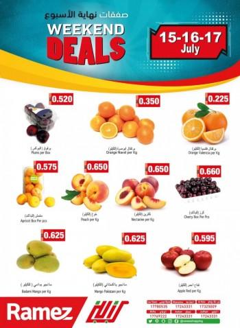 Ramez July Weekend Deals