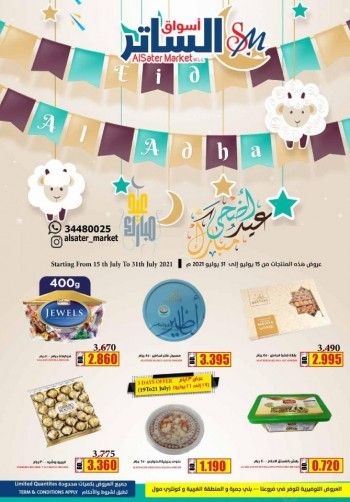 AlSater Market Eid Mubarak