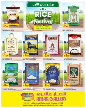 Ansar Gallery Rice Festival