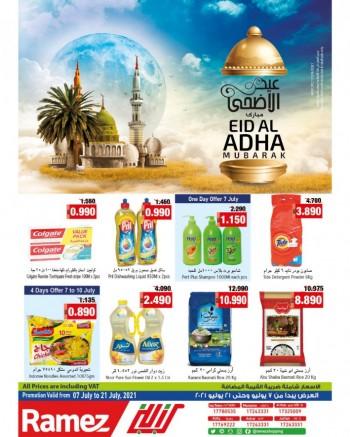 Ramez Eid Al Adha Mubarak
