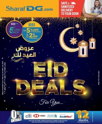 Sharaf DG Eid Al Adha Deals