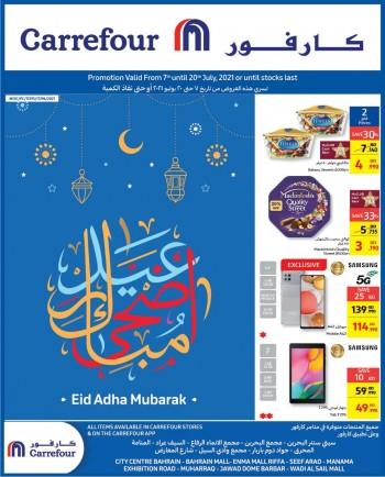 Carrefour Eid Al Adha Offers