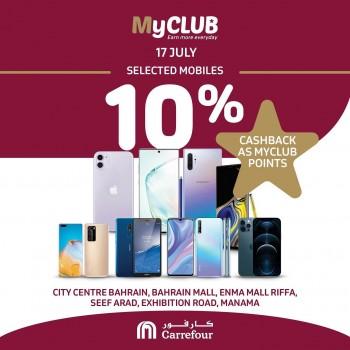 Carrefour MyClub Point Cashback