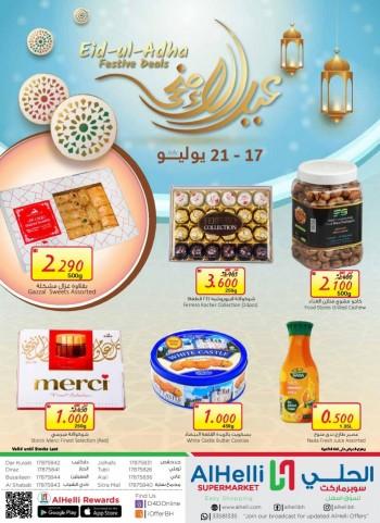 AlHelli Eid Al Adha Deals