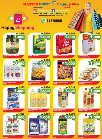 Master Point Happy Shopping