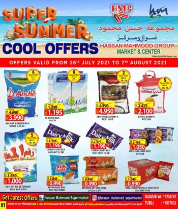 Hassan Mahmood Cool Offers