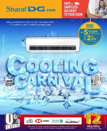 Sharaf DG Cooling Carnival
