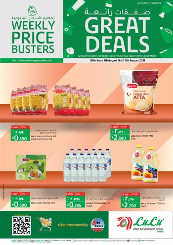 Lulu Great Price Busters