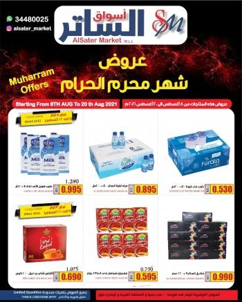 AlSater Market Muharram Offers