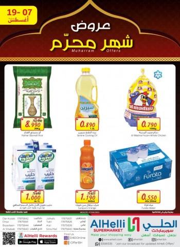 AlHelli Supermarket Muharram Offers