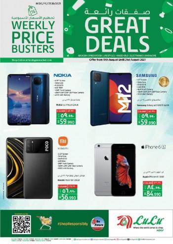 Lulu Hypermarket Great Deals
