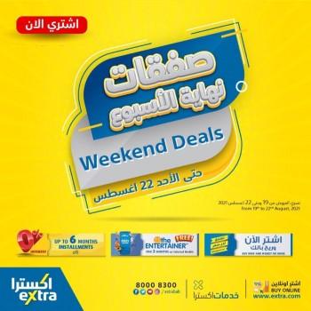 Extra Stores Weekend Deals