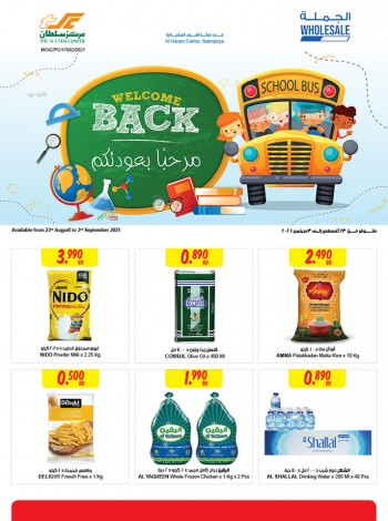 Sultan Center Welcome Back
