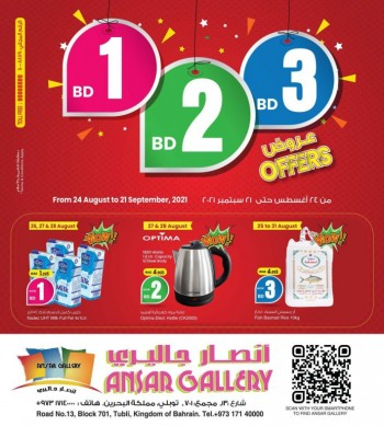 Ansar Gallery BD 1,2,3 Promotions