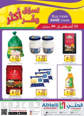 AlHelli Buy More Save More