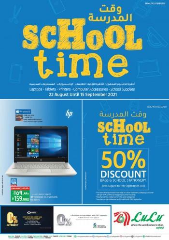 Lulu School Time Promotion