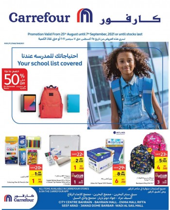 Carrefour Back To School Offers