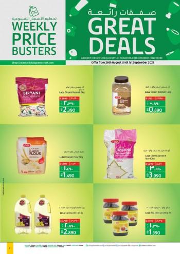 Lulu Great Weekly Deals
