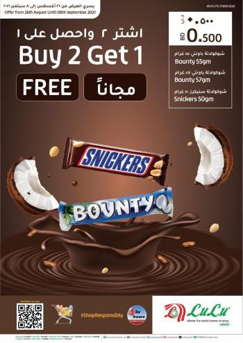 Lulu Buy 2 Get 1 Free Offers