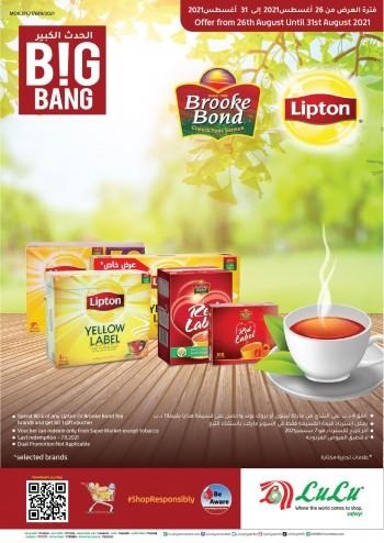 Brook Bond & Lipton Promotion
