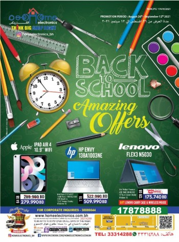Home Electronics Back To School Deals