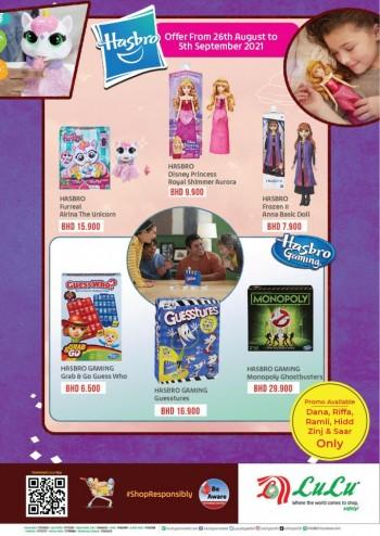 Lulu Toys Promotion