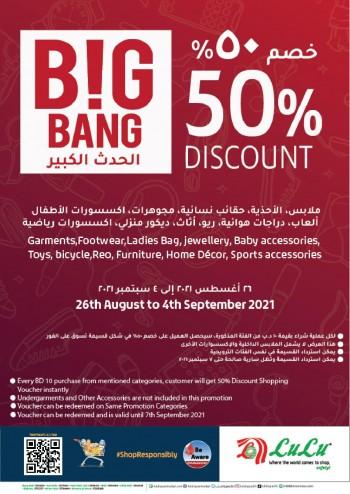 Lulu Hypermarket Big Bang