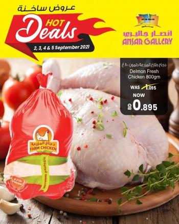 Ansar Gallery Hot Deals
