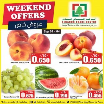 Lebanon Trade Centre Great Deals